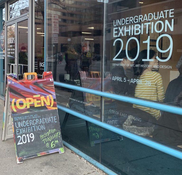 Undergraduate Juried Exhibition Features Work Across Disciplines